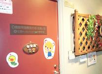 船橋駅前教室 画像3
