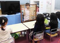 新浦安教室 画像1
