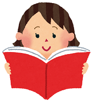 女の子読書