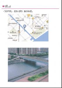 大川えれな(ハゼ)6
