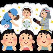 kodomo_syourai_yume