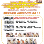 英語朗読コンテスト速報