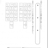 俳句・高橋茉こちゃん