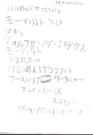 廣畑蒼真2
