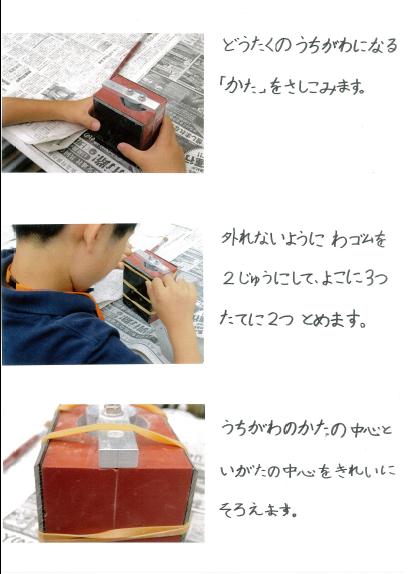 依田 宗高4