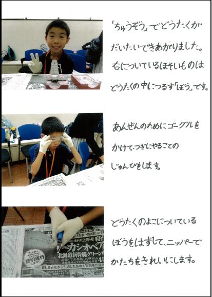依田 宗高7